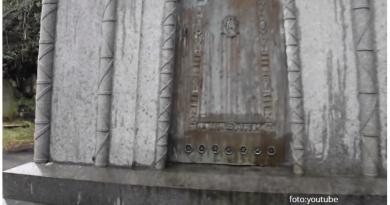 Urbana legenda Londona: Vremeplov ili spomenik