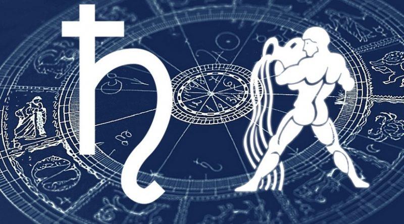 Saturnov trejler
